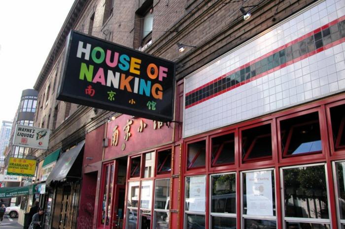 house-of-nanking_54_990x660_201406020053.jpg